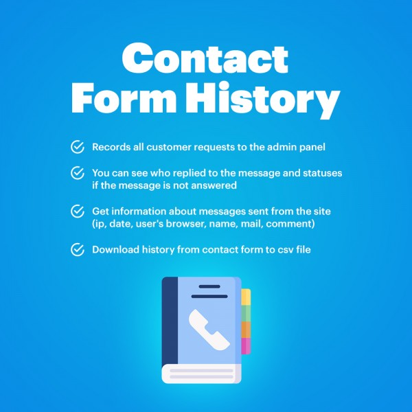 Request History PRO (Contact Form History) for CS-Cart