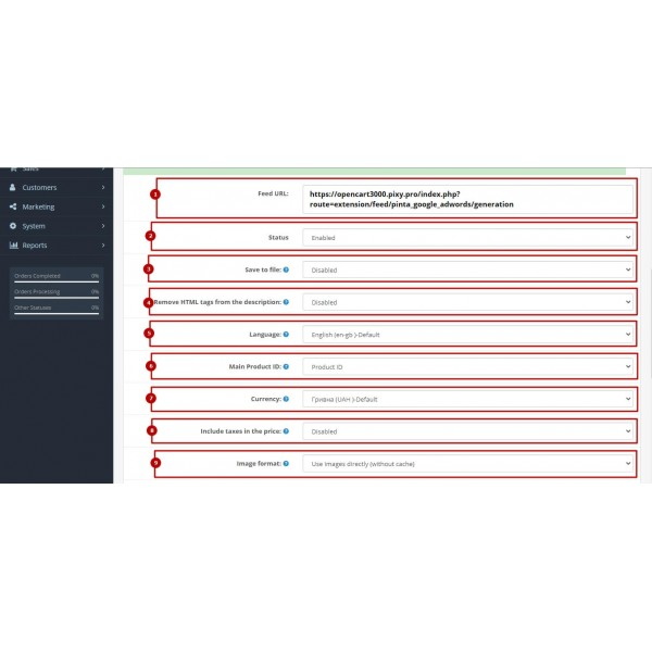 Google Dynamic Remarketing Feed for OpenCart (v. 1.5-3.x)