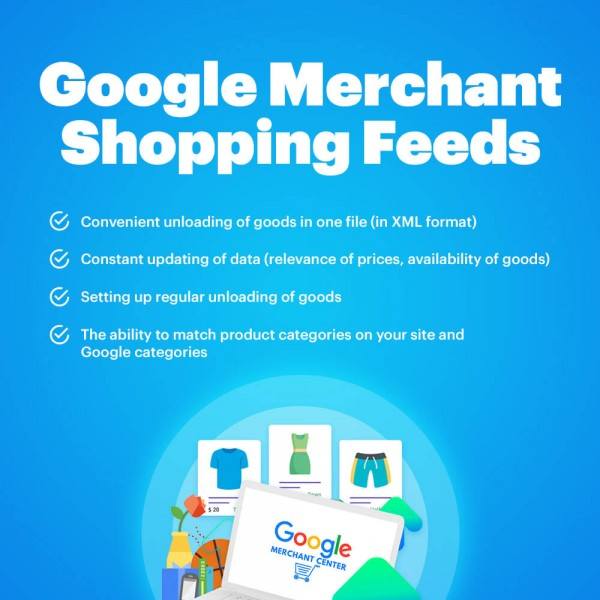 Google Merchant Shopping Feeds for CS-Cart