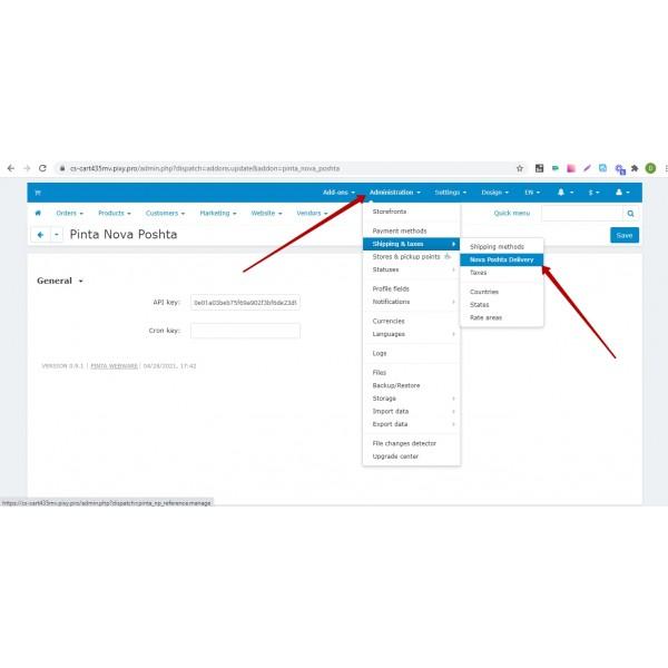 Nova Poshta - Simple Delivery for CS-Cart