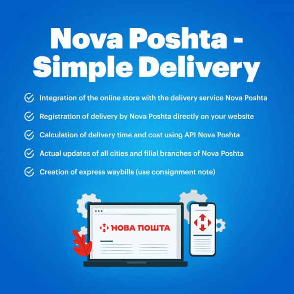 Nova Poshta - Simple Delivery for OpenCart (v. 1.5*-3.*)