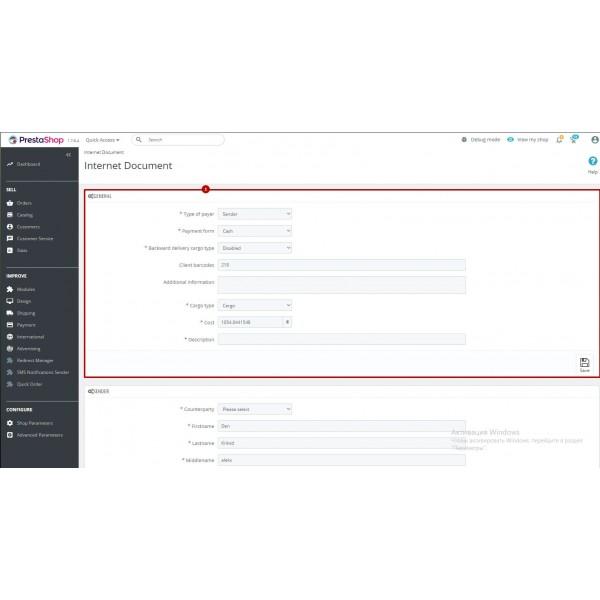 Nova Poshta - Simple Delivery for PrestaShop (v. 1.6*-1.7*)