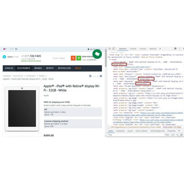 SEO Meta Tags Generator Pro for CS-Cart