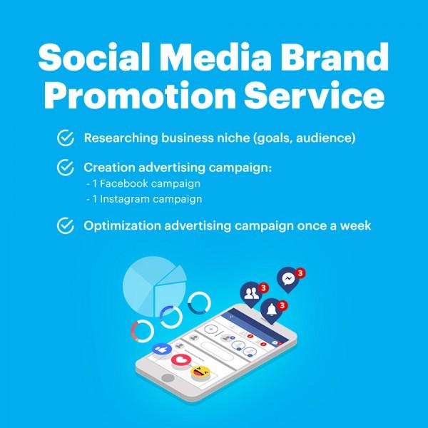 Social Media Brand Promotion Service